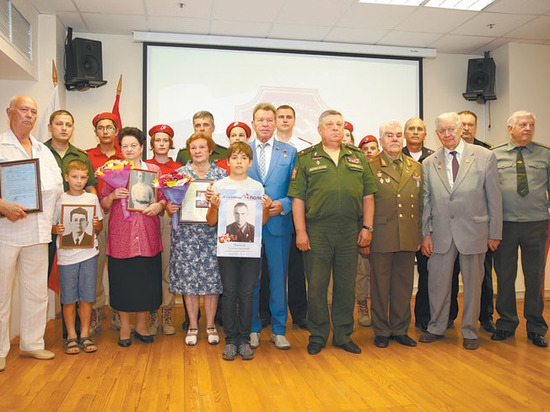 Награды нашли внуков героев