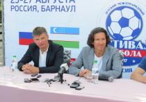 Андрей Аршавин открыл детский футбольный турнир в Барнауле