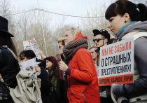 """Зоозащитники намерены обжаловать приговор """"хабаровским живодеркам"""", согласно которому им назначили от 3-х до 4,3 года лишения свободы"""
