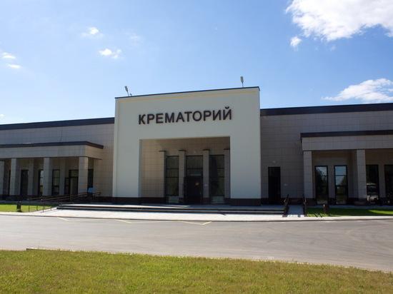 Крематорий начал работать в Нижнем Новгороде