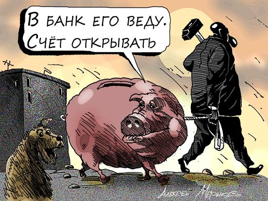Молодые россияне попали в капкан