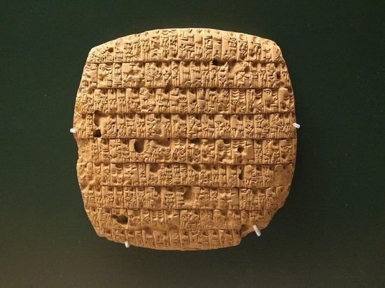 Ученые Древней Месопотамии владели тригонометрией