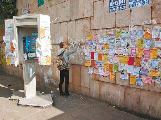 Трудовой договор Братьев Фонченко улица исправить кредитную историю Новинский бульвар
