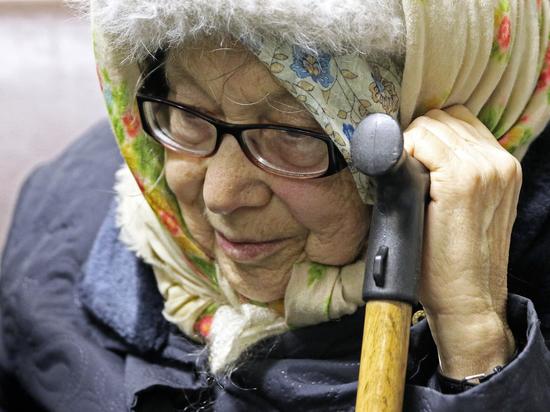 Инфернальная пенсионная реформа: на жизнь все равно не хватит
