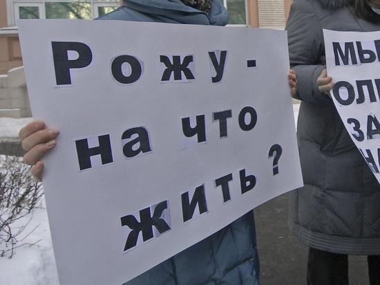 Пойманная на проституции сотрудница полиции находилась в декрете