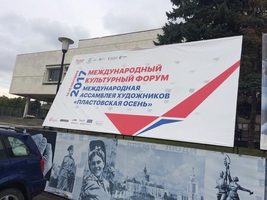 Тимур Бекмамбетов, Алексей Кудрин и Светлана Чупшева обсудят в Ульяновске создание креативных городов