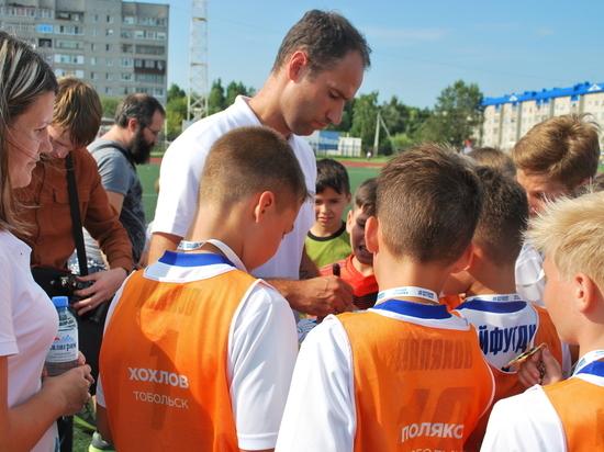 Команда юных игроков из Тобольска разгромила соперников в суперфинале турнира