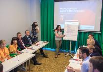 21-22 августа в одном из крупнейших моногородов России Новокузнецке прошла стратегическая сессия «Моногорода: живем по-новому»
