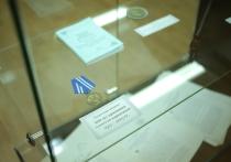 «Музей трезвости» открылся в Нижнем Новгороде