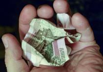 Россиян больше всего волнуют рост цен и обнищание