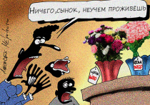 Букет школьника на 1 сентября обойдется в 1,4 тысячи рублей