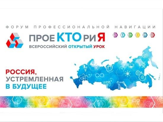 «Ростелеком» выступает телекоммуникационным партнером Всероссийского форума профессиональной навигации