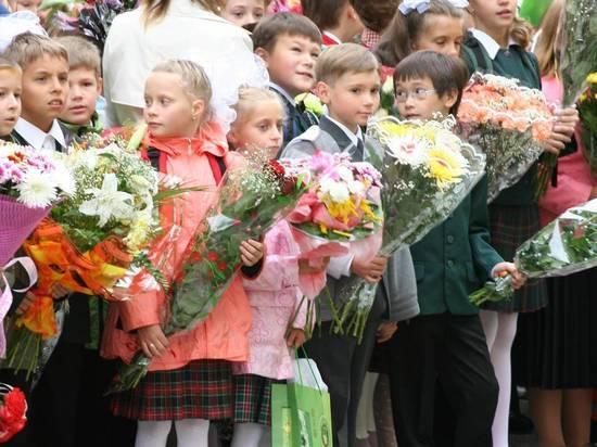 День знаний: почему дети идут в школу именно 1 сентября
