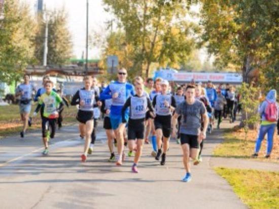 В Красноярске начинается регистрация легкоатлетического пробега «Познай себя»