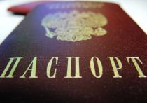 Визовый режим по-русски: паспорт получат менее десяти процентов украинцев