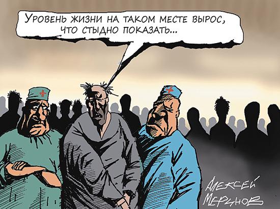 В Минэкономразвития ждут, что кошельки россиян пополнятся через 4 месяца