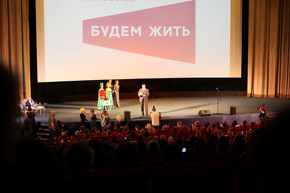 В Москве завершился фестиваль российского кино