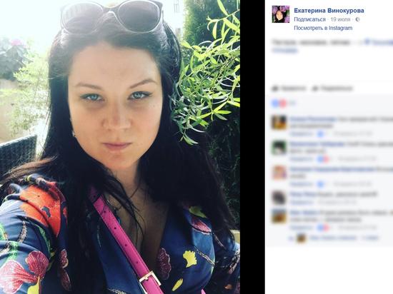 Критиковавшая Поклонскую журналистка Znak.com Винокурова пожаловалась в полицию на угрозы