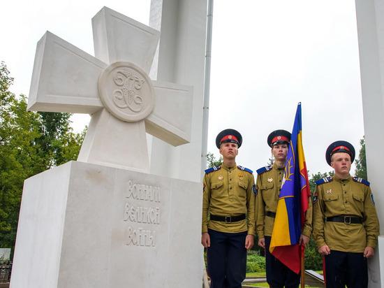Георгиевский крест в память о героях Первой мировой войны открыт в Калуге
