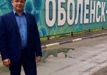 С 20 декабря, это, кстати, день ФСБ, 2016 года решением Совета депутатов назначен руководителем администрации городского поселения Оболенск
