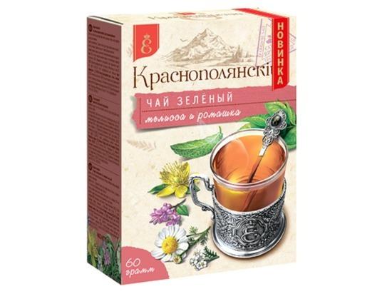 «Объединение Краснодарский чай» завоевало 5 золотых медалей на международном фестивале