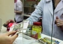 Наказывать нечистых на руку фармацевтов и производителей лекарств планирует Минздрав