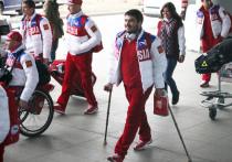 Российским спортсменам поехать на Паралимпиаду-2018 поможет избрание Эндрю Парсонса