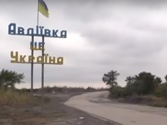 Разведка НАТО проспала начало новой войны на востоке Украины