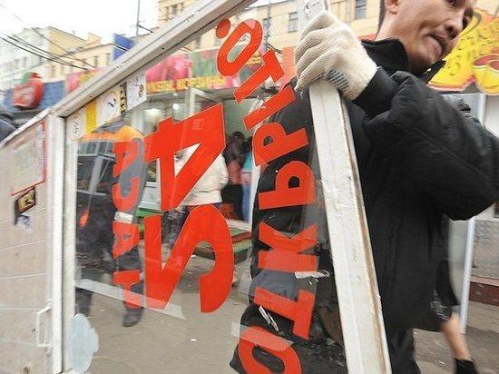 Самарские рынки сносят от имени президента FIFA