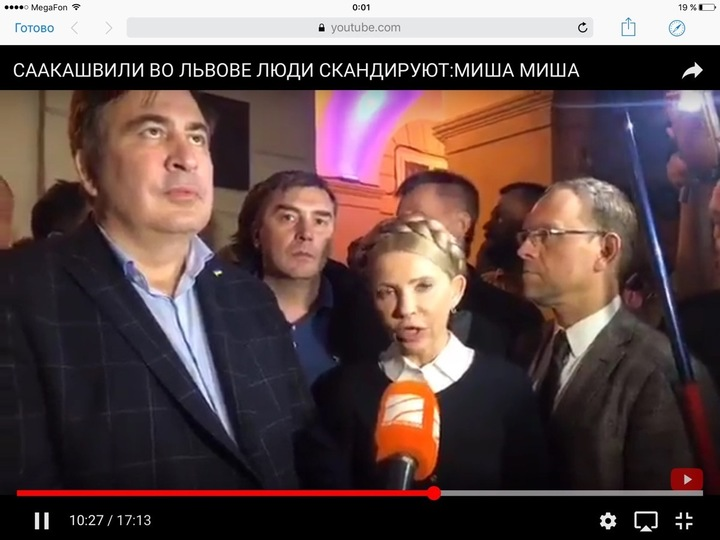 Секс соакошвили с тимошенко