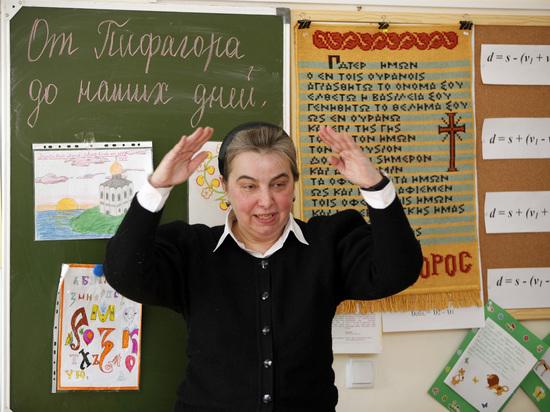 Верховный суд уточнил, каким педагогам положен льготный график работы