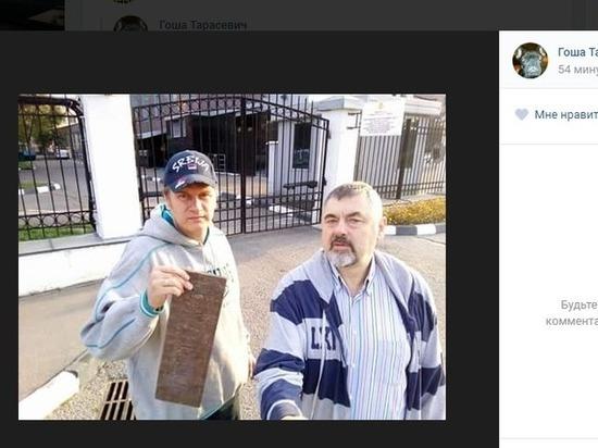 Табличку с дома Немцова сняли члены движения SERB