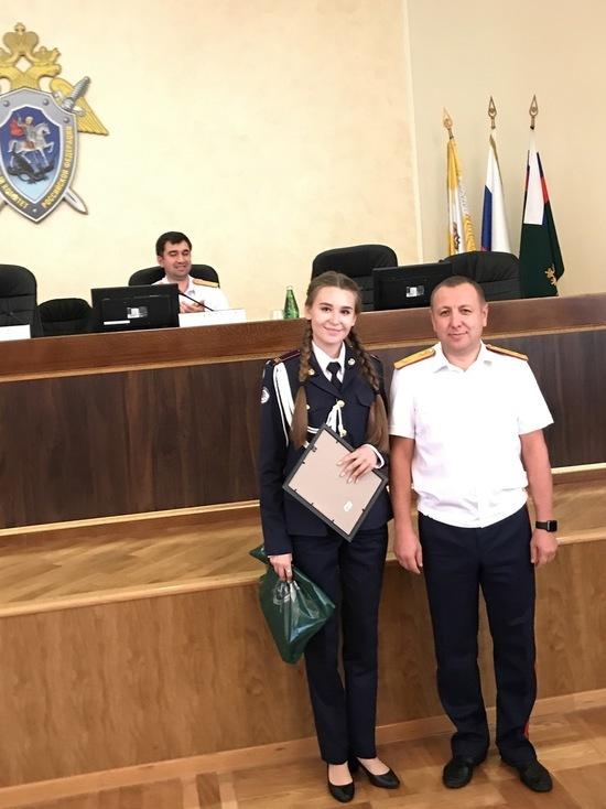 В следственном управлении Следственного комитета РФ по СК отпраздновали юбилей