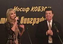 Весь бомонд на юбилее Кобзона: от Володина до Стаса Михайлова