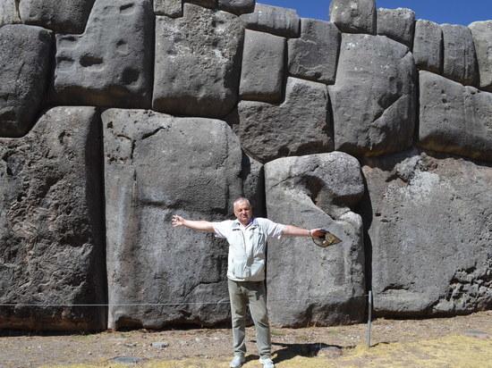Турист из Серпухова  попал в переделку в Перу
