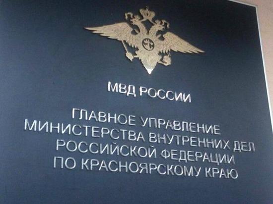 В Красноярске выбирают лучшего участкового