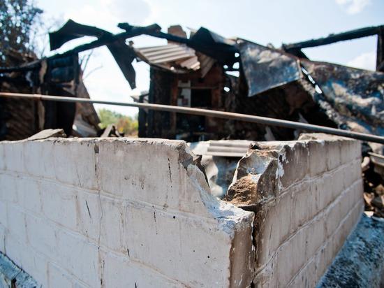 За гибель трех детей на пожаре под Волгоградом ответят отец и чиновники