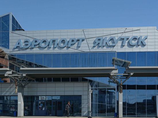 Волна ложных минирований: в Якутске из-за анонимных звонков эвакуировали аэропорт