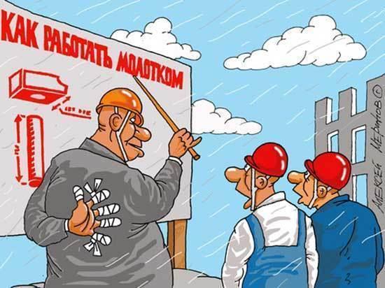 Точку в споре между активистами ОНФ и городской администрации поставит прокуратура