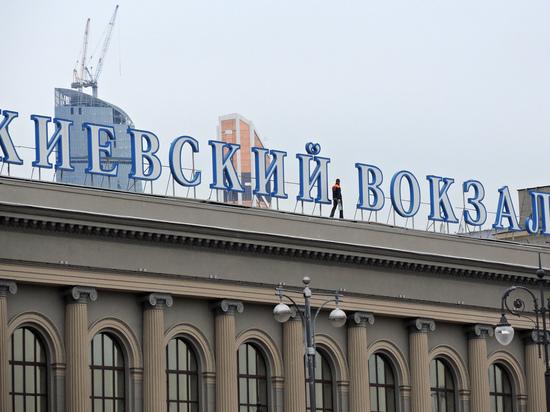 В Москве объявлено о массовом