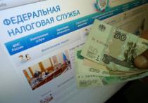 Законопроект, облегчающий жизнь жертвам чиновничьей невнимательности, находится на рассмотрении в Госдуме