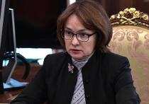 Ключевая ставка будет понижена на заседании Банка России 15 сентября: в этом не сомневается почти никто, вопрос только в том, на сколько