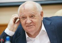 «Остаюсь оптимистом» — далеко не первое автобиографическое произведение Горбачева