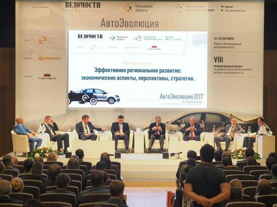 Калужский автопром намерен увеличить долю российского рынка благодаря новым моделям автомобилей