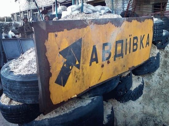 Что русская украинка рассказала о жизни в прифронтовой Авдеевке