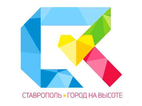 «Градусы» и «Хор Турецкого» выступят в Ставрополе на Дне города