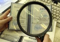 Например, ректор обязан будет лично подписывать каждую «корочку» — без использования факсимиле