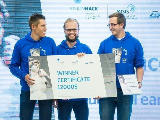 Российские студенты одержали историческую победу в хакатоне