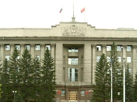Счётная палата страны нашла нарушения в крае