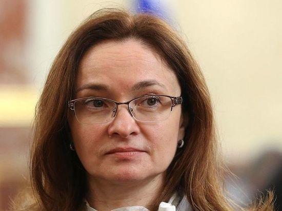 Набиуллина: дефляционного снижения цен в России можно не бояться